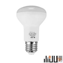 لامپ ال ای دی 8 وات افراتاب جهت دار مدل AF-PAR-8W پایه E27