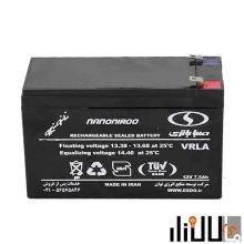 باتری 12 ولت 7.5 آمپر صبا باتری Saba Battery