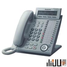گوشی تلفن سانترال پاناسونیک KX-DT333